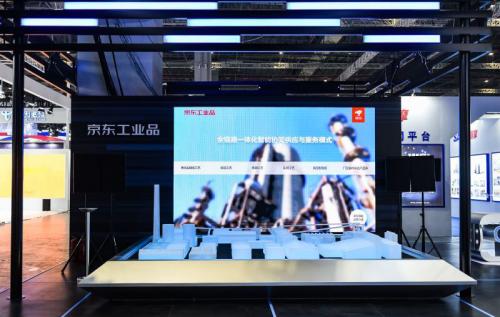 建立工业品商品数字化标准库 京东工业品用五大数字化能力打造工业互联网乘数效应