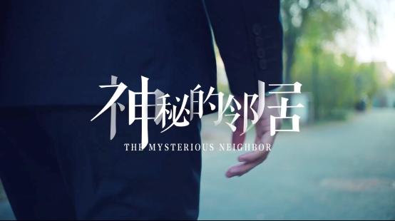 链家社区公益短片引关注 十万经纪人争做社区的好邻居