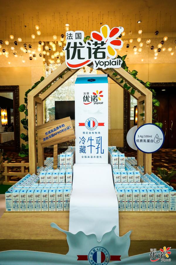 法国优诺高端牛奶产品全球首发 超欧盟标准的优质品质,保驾多品类品牌战略