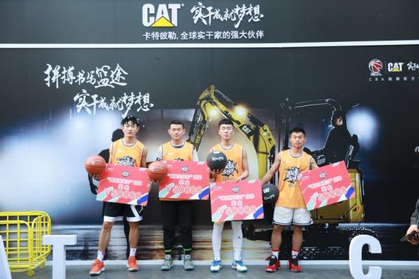 """卡特彼勒与快手跨界营销助力篮球梦想,""""国民篮球在快手""""决赛人气爆棚"""