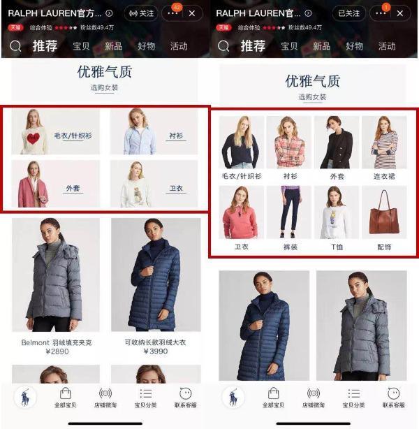 天猫旗舰店2.0时代已来,宝尊赋能品牌点亮新的增量逻辑