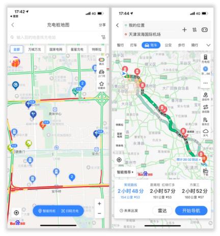 """百度地图携手联行科技 为新能源汽车送来能量""""维他命"""""""