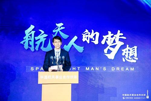 筑梦太空时代见证 洋河股份正式成为中国航天事业合作伙伴