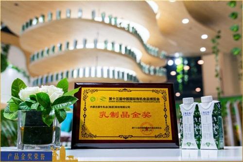 """八年蝉联""""中国国际有机食品博览会""""金奖,特仑苏有机奶领跑中国乳业发展"""