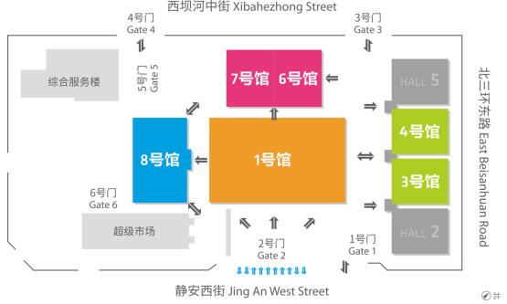全新升级 北京礼品家居展年度礼品新品发布首选平台