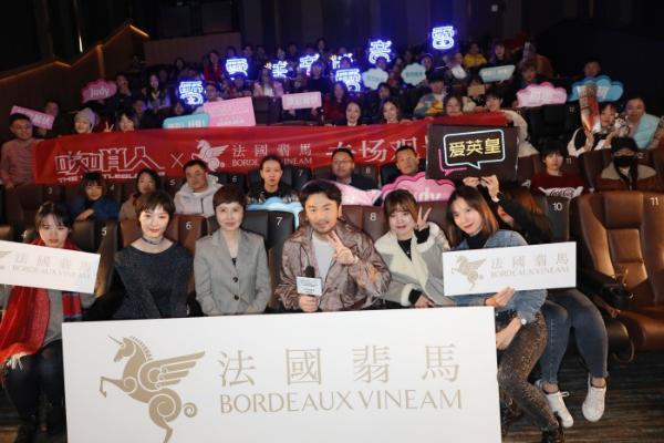 法国翡马助力电影《吹哨人》北京首映礼, 一瓶葡萄酒见证伟大的平凡英雄