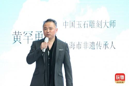"""中国玉雕大师黄罕勇新作""""一路有你"""",玩物得志APP独家首发"""