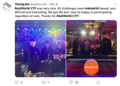 "2019 Real World CTF完满收官,""双重真实""收获国际赞誉"