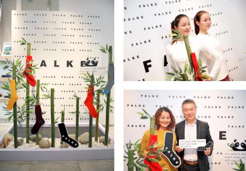FALKE鹰客进驻东方时尚文化之都 品牌成都店开业