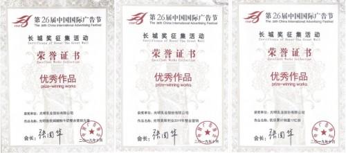 """全面焕新,""""鲜活""""升级 光明乳业入榜长城奖,走向国际创新之路"""