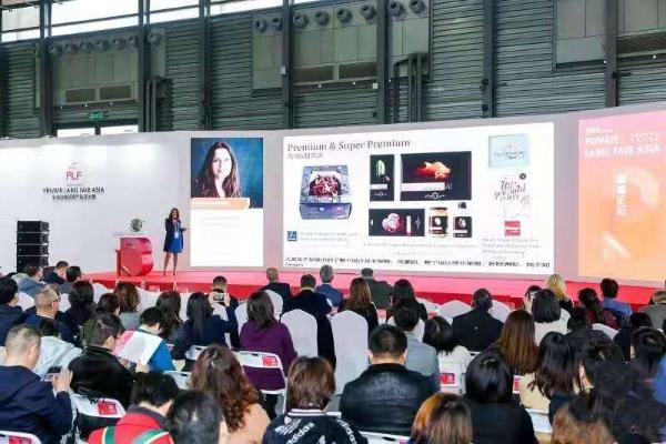 2019全球自有品牌产品亚洲展在上海盛大开幕