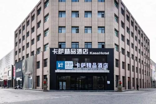 """你好酒店助宁夏""""一带一路""""旅游服务升级,单体酒店迎来开门红"""