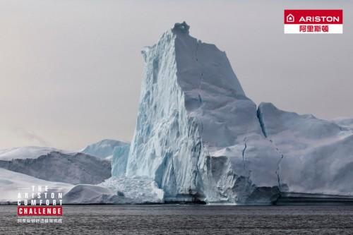 阿里斯顿:气候变化挑战迫在眉睫,人人都应行动起来