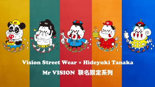 VISION STREET WEAR致敬滑板登场奥运 携手日本著名艺术家推出Mr.VISION联名限定系列