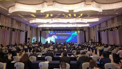 第二十三届中国供应链技术与管理发展高级研讨会绽放丝绸之都湖州
