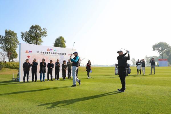 上置集团:2019中国青少年高尔夫球大师赛美兰湖开杆