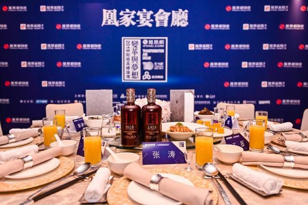 """【把酒话财经】新的调整期,老白干将引领行业""""健康饮酒""""发展新趋势"""