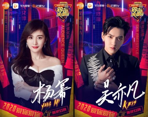 湖南卫视跨年演唱会门票放送中 上华为视频看直播+提前抢门票