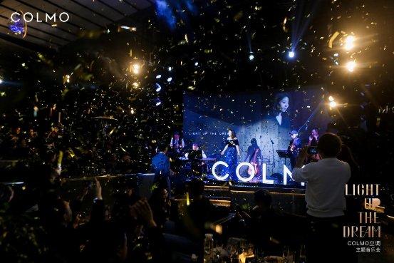 COLMO空调主题音乐会,一场音乐与理性美学的交互