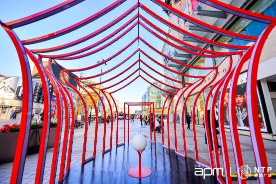 心动不已——北京apm、NTP新城广场未来概念灯光艺术中国首展开启