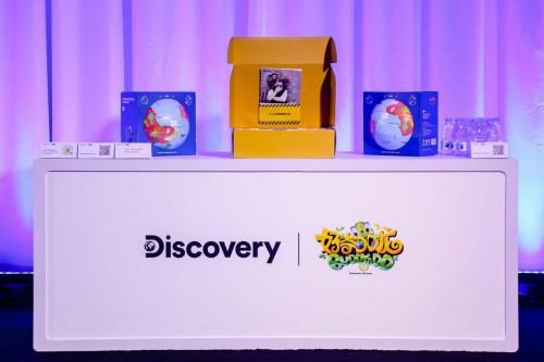 """Discovery发布儿童教育娱乐子品牌""""好奇DD龙"""""""