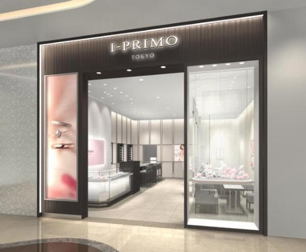 甜蜜圣诞来I-PRIMO苏州新店,开启怦然惊喜!