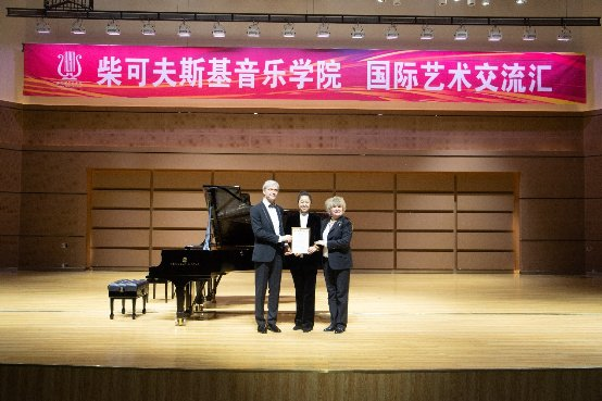 献礼中俄建交70周年,莫斯科国立柴可夫斯基音乐学院大师中国行成功举办
