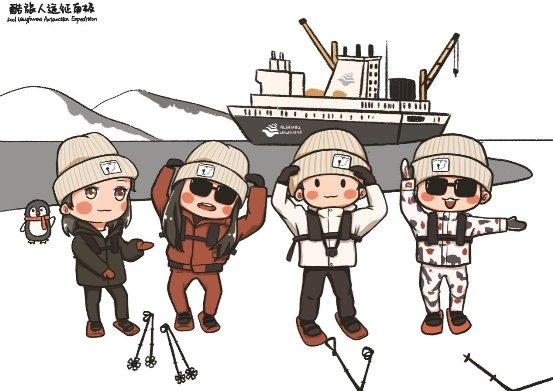 <b>《酷旅人远征南极》首播,看四人免费南极之旅怎么玩!</b>