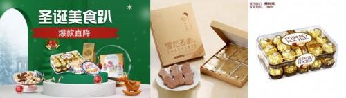 中国版圣诞老人鳌拜爷爷,网友:苏宁拼购购物清单够硬核