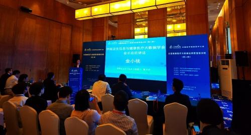 东软大健康产业联盟亮相中国数字健康医疗大会