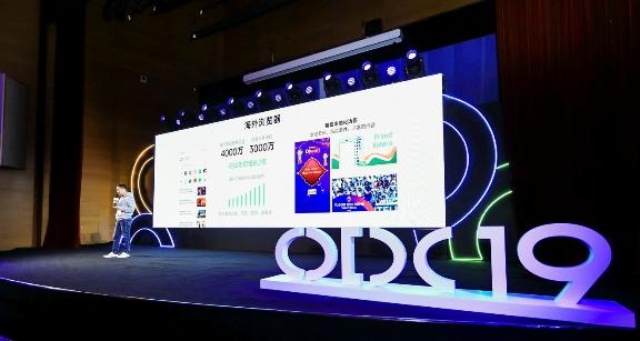 """OPPO内容生态发布""""欢想计划"""",价值亿级内容创作基金扶持内容生产者"""