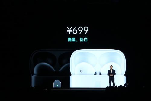 售价699元,为智能手机而生的OPPO Enco Free正式发布