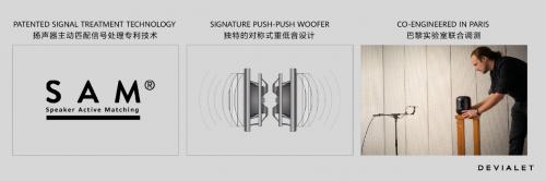 """华为Sound X智能音箱:声音优质,""""音智""""兼备!"""
