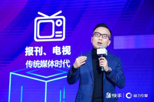 快手走进成都,营销中国行活动将助本地商家发现商业机遇