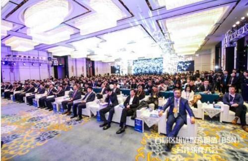 杭州移动王文生:区块链服务网络