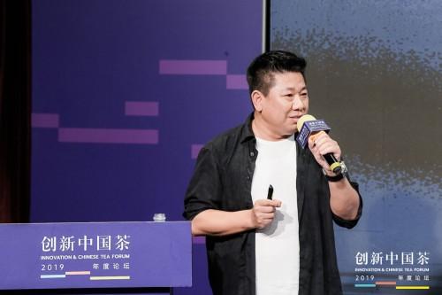 小罐茶出席中国经济发展高峰论坛 讲述中国茶的现代产品观