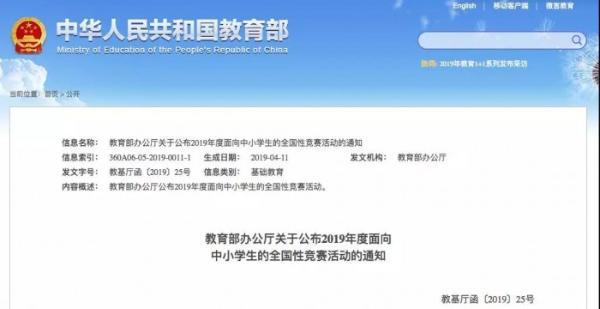 http://www.reviewcode.cn/yanfaguanli/106676.html