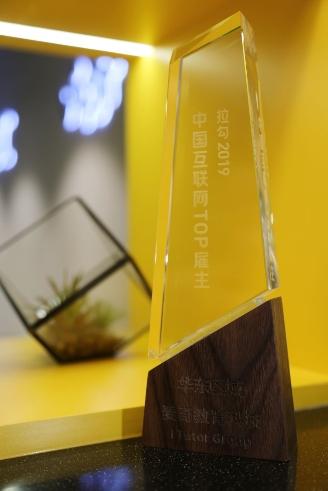 以人才为本,麦奇教育科技接连获得年度雇主奖项