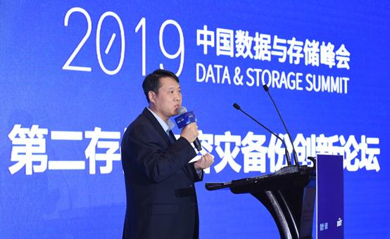 2019DSS大咖云集,紫晶存储光存储解决方案成功聚焦行业目光
