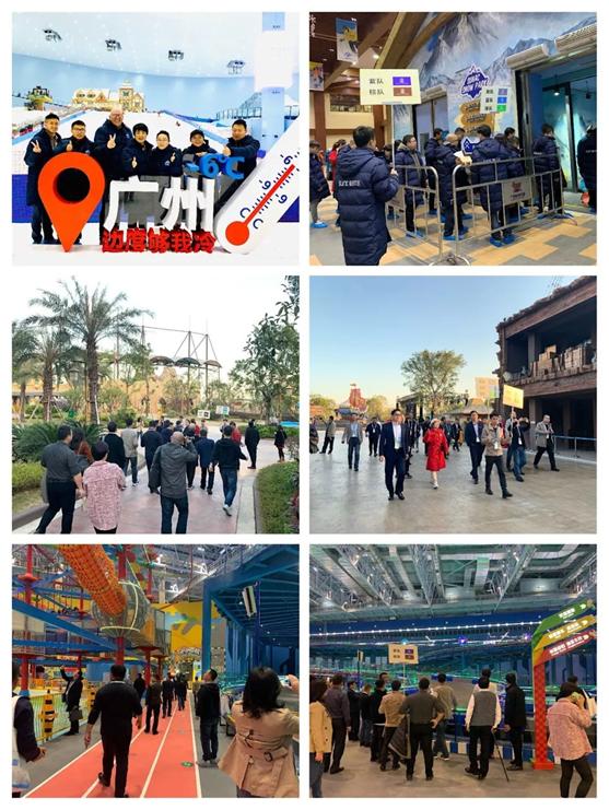 中国游艺机游乐园协会高管研修班在广州融创文旅城开班