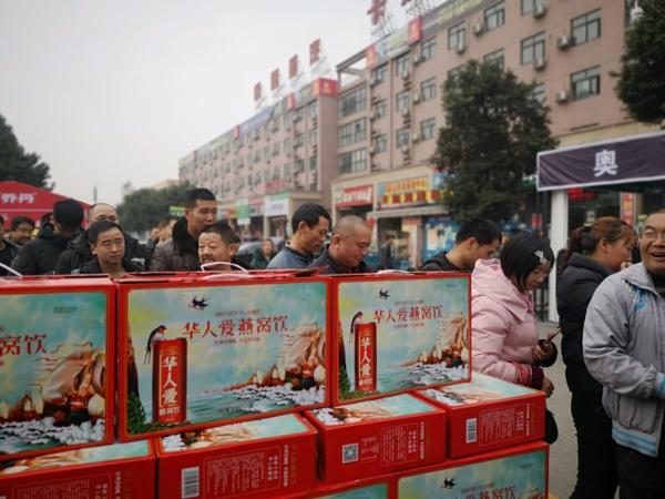 冬日送暖!华人爱燕窝饮大型公益赠饮活动温情启动
