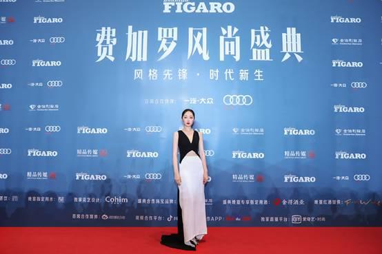 欧茱丽受邀出席费加罗风尚盛典见证时代新生