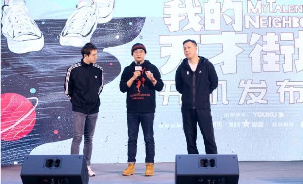 都市明陞m88最新官网登录剧《走起!我的天才街坊》开机 山影携