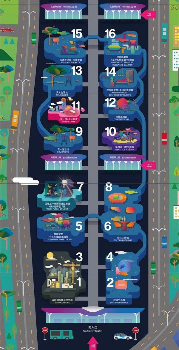 2020深圳时尚家居设计周即将亮相深圳国际会展中心