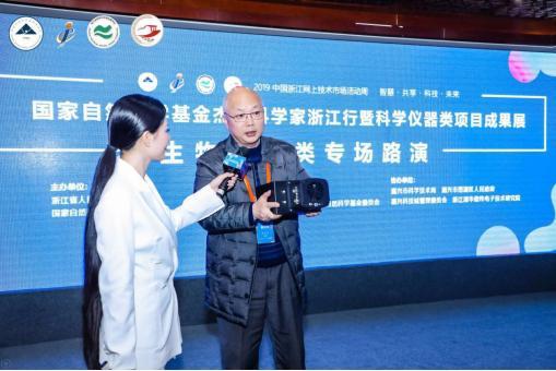 聚焦科学仪器产业化,南湖科学仪器工程化平台正式发布