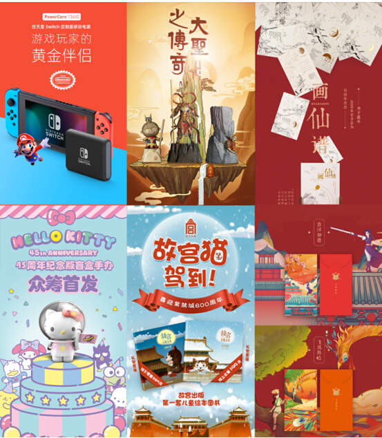 阿里鱼潮流动漫音乐节广州闭幕 围绕年轻市场重构新消费人货场