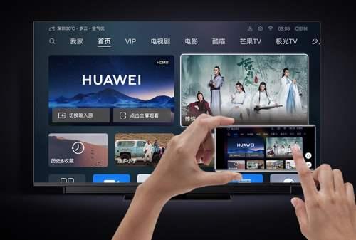 """华为智慧屏V75再迎升级,大屏新物种让智慧""""更大"""""""
