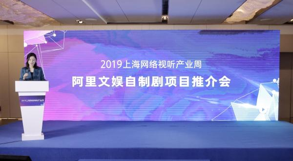 阿里影业×优酷协同发力,阿里文娱多部自制剧2020年上线