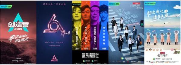 创新驱动多元引领,腾讯视频综艺全年横扫92项大奖彰显平台实力