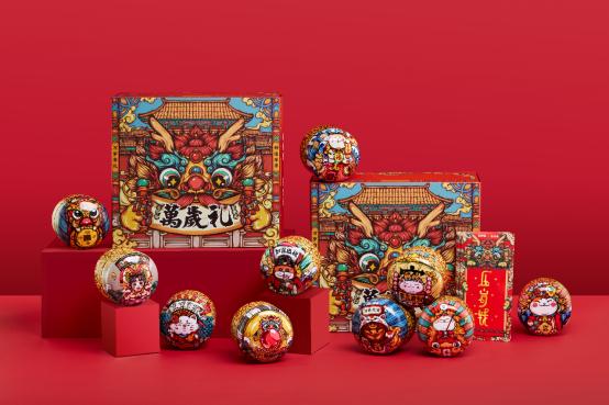"""来伊份玩盲盒寻""""龙珠"""",今年吃货们的年货礼盒很特别"""